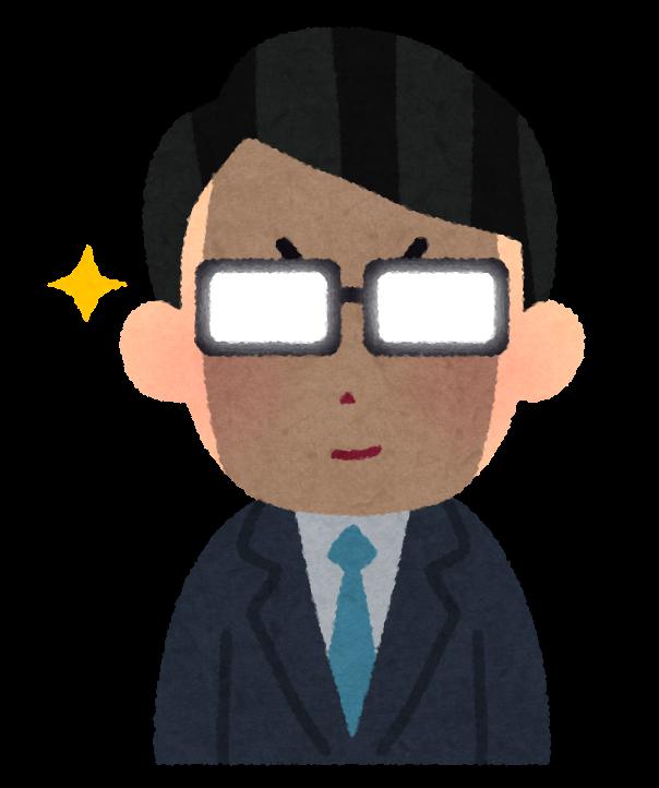 SES 太郎